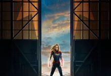 Crazy for Captain Marvel